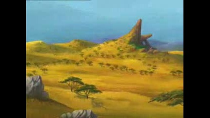 Цар Лъв 2 - Анимация С Бг Аудио