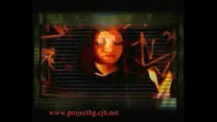 Проект Бьлгария - Обединение