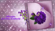 Прекрасни цветя ... (music by Denis Sembach)
