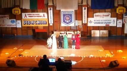 Трио Сопрано - Моя страна, моя България (видин 18.12.2014г.)