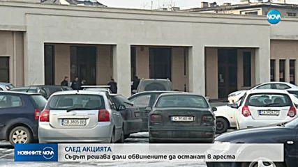 Ще останат ли в ареста обвинените за финансиране на тероризъм?