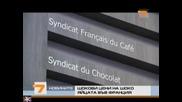 Шоко яйца със шокови цени, Новини T V 7