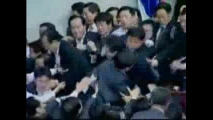 Бой На Депотатите В Южна Кореа 15.12.07