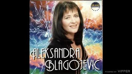 Aleksandra Blagojevic - Rastanak - (Audio 2000)