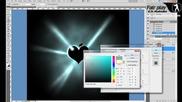 Фотошоп осветеното сърце / Photoshop lights on heart