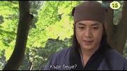 Seo Dong Yo (2006) E06 1/2
