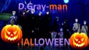 D Gray Man Hallow een