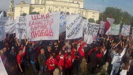Протест на феновете на ЦСКА