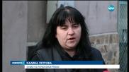 Дисциплинарно наказание за шефа на охраната в мола във Варна