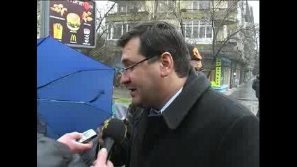 Ден Почивка За Пловдивчани, Заради Путин