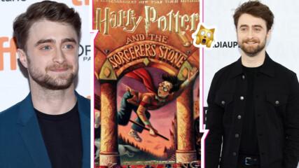 """Няма да повярвате коя роля в """"Хари Потър"""" иска да изиграе Даниел Радклиф"""