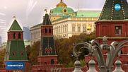 Русия ще отговори реципрочно на наложените нови санкции от Вашингтон