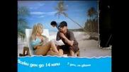 Реклама: М - Тел - Прима С Бинокъл