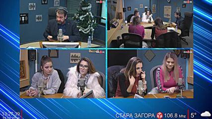 МОМИЧЕТАТА ОТ 4MAGIC В НИКИ КЪНЧЕВ ШОУ - 10.01.2019
