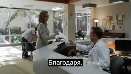 Отмъщението - Сезон 4 , Епизод 14 / Revenge-s04e14 ( Бг превод )