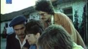 Откъс от Баш майсторът фермер, 1981 г.