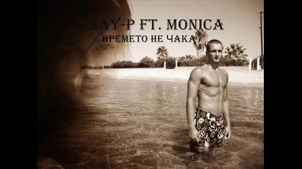 Say-p & Моника - Времето не чака
