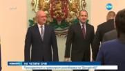 Радев и Борисов: Институциите трябва да работят заедно по важните за обществото въпроси