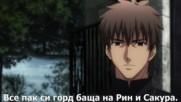Ths Fate Zero 25 End bg