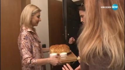 Йоанна Драгнева посреща гости - Черешката на тортата (13.02.2019)