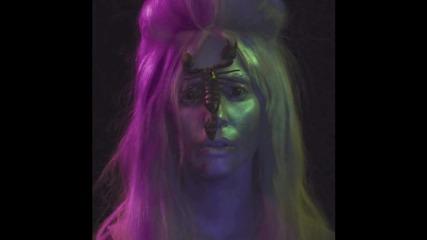 Lady Gaga - Venus ( Audio )