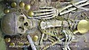 Първата цивилизация в Европа и най-старото злато в света - Варна, България пето хилядолетие. Bc