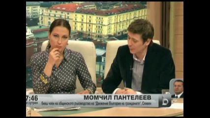 Скандали при Меглена Кунева