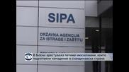 В Босна арестуваха петима души, които подготвяли атентат в скандинавска държава, най-вероятно Швеция