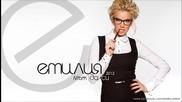 Емилия - Мъж да си (new Version ) (2013) (cd-rip)