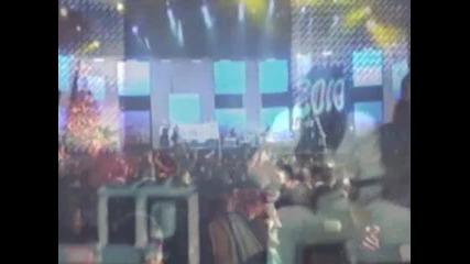 Честита Година 2010 Европа - България - София