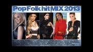 N E W ! Поп - Фолк Hit Mix Есен 2013 | Октомври 2013 | + Линк