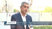 Михаил Владов: Надявам се, че БСП нямат нищо общо с палежа на крана при паметника на НДК