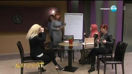 Звездни стажанти - Епизод 3 (22.03.2016) - част 2