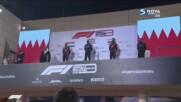 Финалът във Формула 1 за голямата награда на Бахрейн