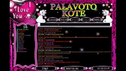 !!! Radio Extream & Palavoto Kote !!!