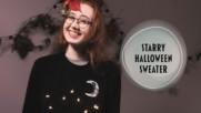 Как да си направим супер готин пуловер за Хелоуин?