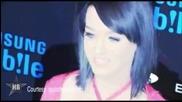 Katy Perry в страната на лезбийките