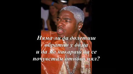 Dru Hill - Angel (prevod)