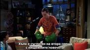 Теория за големия взрив / The Big Bang Theory / S03 E012