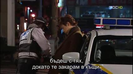 Бг субс! Me Too Flower / И аз съм цвете (2011) Епизод 10 Част 4/4