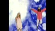 Блестящие - Облака