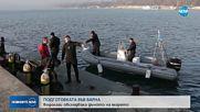 Подготовка за Йордановден във Варна