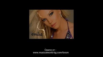 Емилия - Така ми харесва