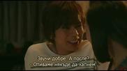 Heartbroken Chocolatier (2014) E03