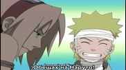 Naruto Shippuuden - Епизод 22 Bg Sub Високо Качество