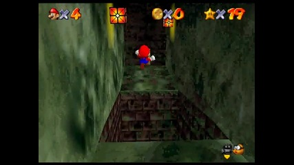 Super Mario 64 - Watch for rolling rocks