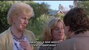 Shine / Блясък (1996) Целия Филм с Бг Превод