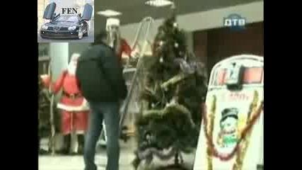 Голи И Смешни - Коледна Елха