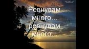 Fedon Zilevo Poli