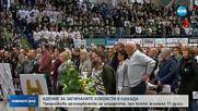 Емоционално бдение за загиналите млади хокеисти в Канада
